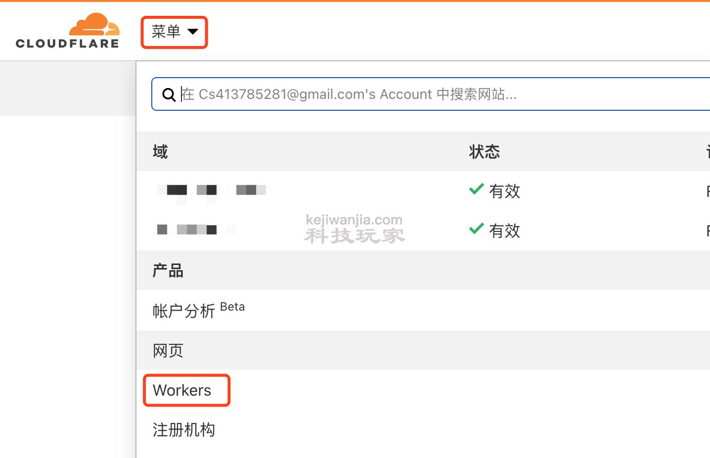 国内服务器/NAS Telegram BOT API无法连通解决方案之CloudFlare Worker 反代