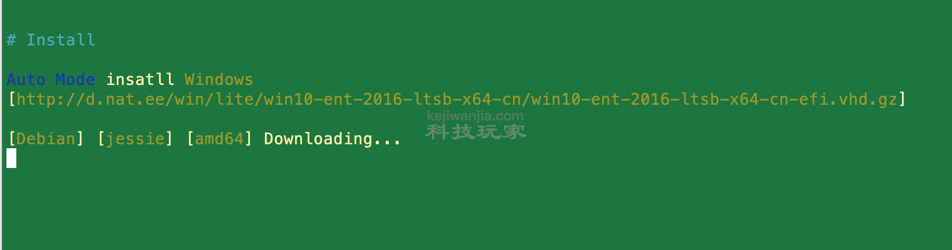 DD windows一件脚本与安装教程(以华为云dd win10为例)