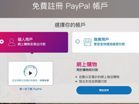 2019年阿里云国际版注册方法及香港ecs7刀/月购买教程(最新详细版)