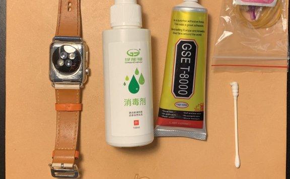Apple Watch初代背盖脱落维修小记