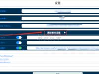 elecV2P基础配置之通知 10.13更新TGbot